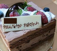 Cake1214